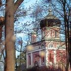 Bild von Alexander-Newski-Gedächtniskirche