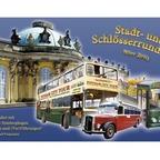 Bild von Agentur für Stadttourismus