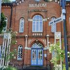 Bild von Pinneberg Museum